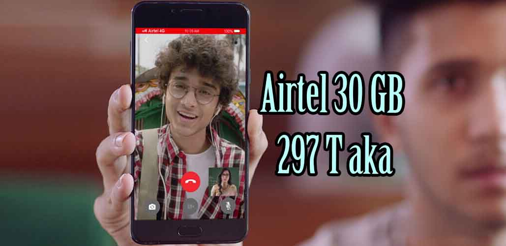 airtel internet offer 2019